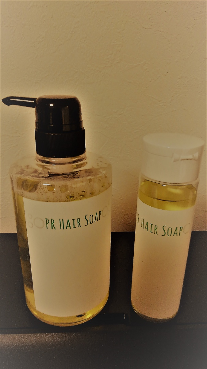 PR Hair Soap
